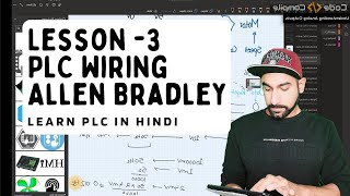 Lesson 3 - PLC Wiring AB Micrologix 1000 (2) (Hindi)