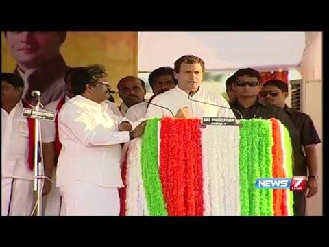 Rahul Gandhi speech at Madurai DMK-Congress election campaign 2/2   News7 Tamil