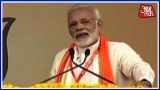 Bhopal से PM Modi का Congress पर वार, कहा अब भारत से बाहर ढूंड रहे गठबंधन