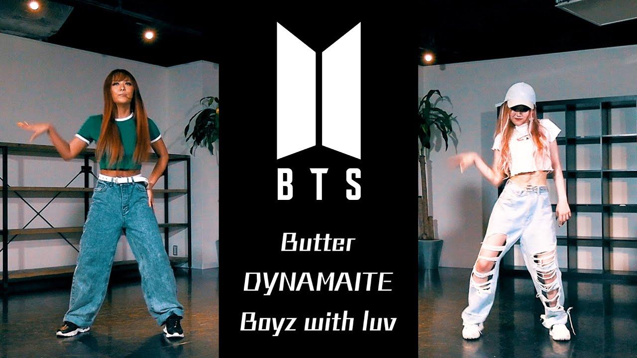 【踊ってみた】最強BTSメドレー完成しました💖【りせあい】〈♪Butter/Dynamite/Boy With Luv〉