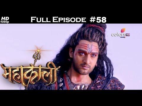 Mahakaali - 4th February 2018 - महाकाली - Full Episode