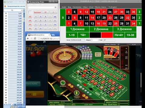 Программа казино