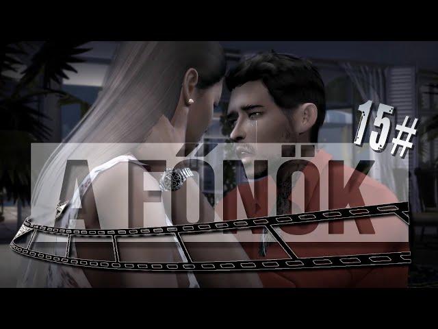 The Sims 4 | MACHINIMA 🎬(Film) | A Főnök - Elválás. - 15.epizód