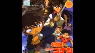 Detective Conan Movie 11 Ending