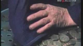 Путешествие пятачка в московском метро. 1989 год.