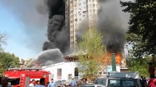 Срочнооо Пожар в центре Душанбе силнейщий пожар в Душанбе 2015