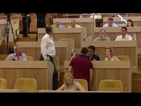ТРК ВІДІКОН: Дебати у сесійній залі