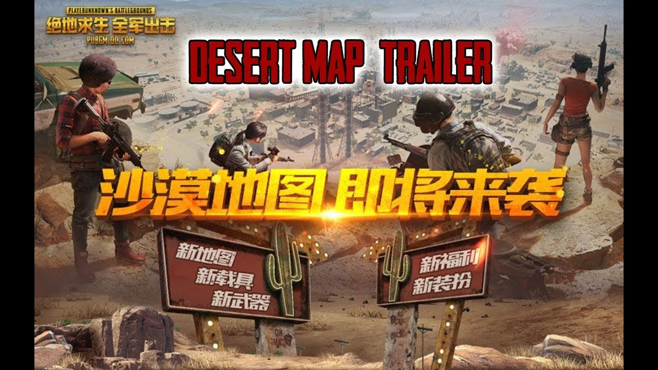 Pubg Mobile Timi Desert Map Miramar Leaked Images And New Trailer