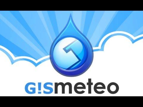 как вернуть старое оформление GISMETEO