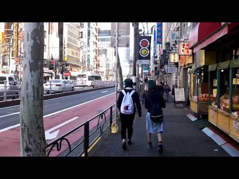 Ware to find a Chewing Tobacco in Tokyo