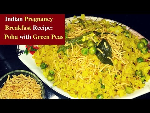 Indian Pregnancy Breakfast Recipe: #1E Poha Or Rice Flakes With Green Peas | Your YouTube Mom
