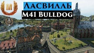 M41 Walker Bulldog, Мастер