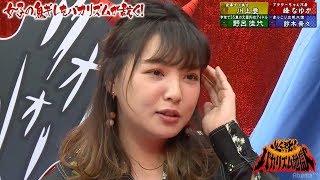 AKB48とSDN48の元メンバーでタレントの野呂佳代が『必殺!バカリズム地...