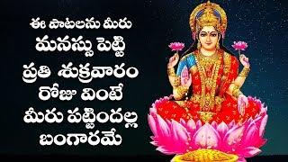 free mp3 songs download - sri lakshmi sahasranama stotram