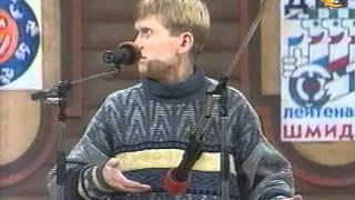 КВН Высшая лига (1998) 1/2 - Уральские пельмени - Домашка