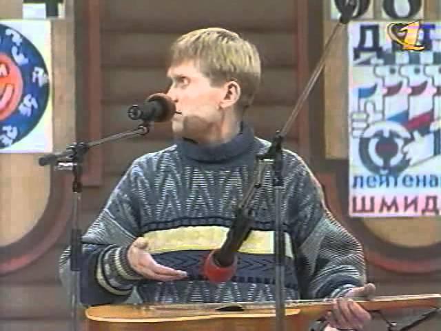 КВН Высшая лига (1998) 1/2 — Уральские пельмени — Домашка