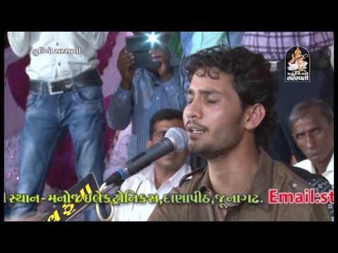 Birju Barot 2016 New Gujarati Dayro Rampara Bhavya Santvani Programme - 2