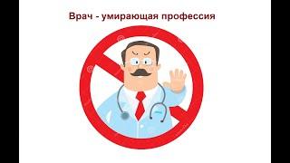 Краткий обзор агрегатора профилактических услуг здравствую рф