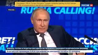 СРОЧНО! Путин ВПЕРВЫЕ прокомментировал ПРОВОКАЦИЮ Украины в Черном море