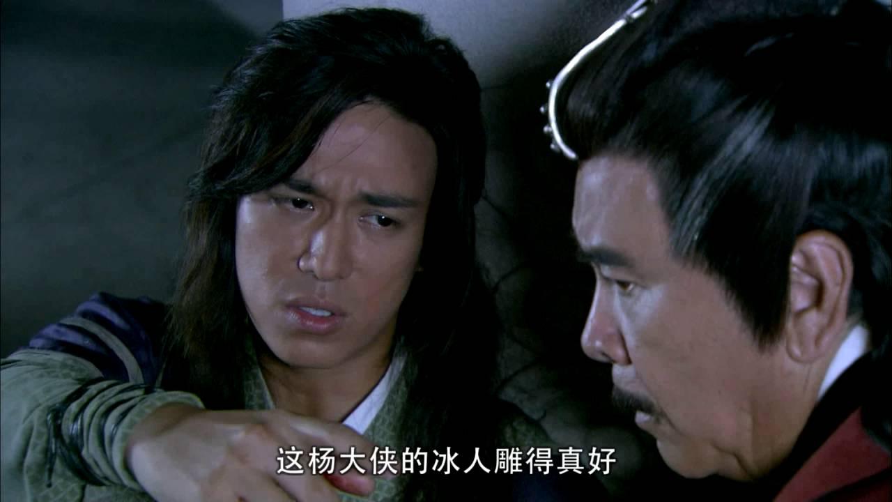 【天涯明月刀】the magic blade  01  钟汉良,陈楚河,张檬,张定涵,毛晓彤