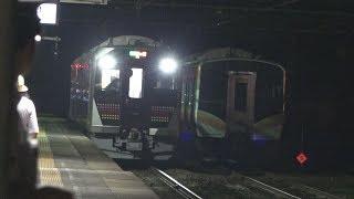 夜の村上駅で列車を撮ってみた