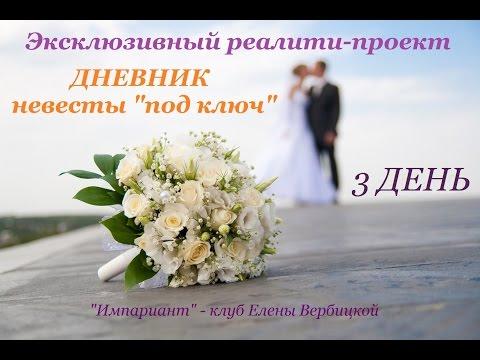 замуж за миллионера сайты знакомств