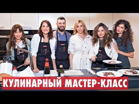 Кулинарный мастер-класс Hello X Miele