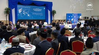 Keynote Address by Hazrat Mirza Masroor Ahmad at Humanity First Conference 2018