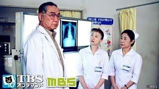 孝夫(日野陽仁)の肺のレントゲン写真に影が見つかり、精密検査を受けるこ...