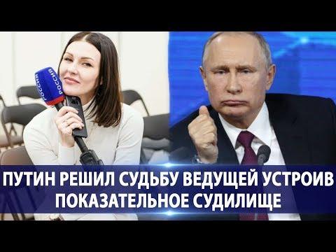 Вот как Путин