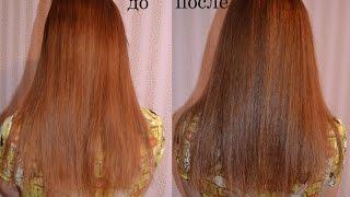 Ламинирование волос в домашних условиях(В этом видео расскажу и покажу ,как я делаю маску для волос. Домашнее ламинирование волос. Приятного просмо..., 2015-10-19T13:38:25.000Z)