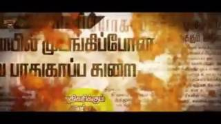 Bhiravaa full movie