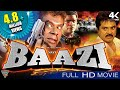 Nayi Baazi Hindi Dubbed Full Movie HD || Sharath Kumar, Namitha || Eagle Hindi Movies
