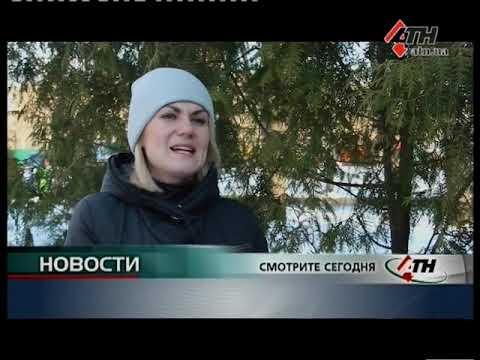 АТН Харьков: Новости АТН - 13.12.2019