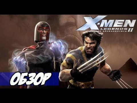 X-Men Legends 2: Rise Of Apocalypse Обзор