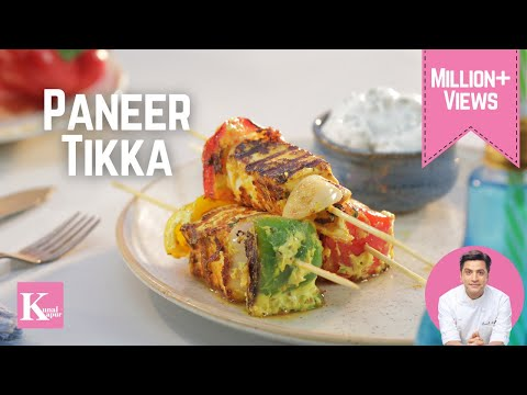 Paneer Tikka Sashlik पनीर टिक्का तंदूरी गैस तवा पर कैसे बनाए | Kunal Kapur Tandoor Recipes