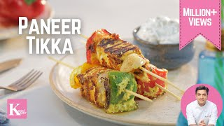 Paneer Tikka Sashlik   Kunal Kapur   The K Kitchen