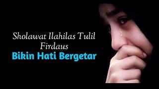 Download Sholawat Ilahilas Tulil Firdaus