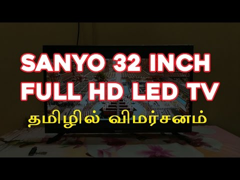 Budget TV - Sanyo 32 inch Full HD LED TV Review in Tamil/தமிழ்