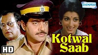 Kotwal Saab {HD & Eng Subs} - Hindi Full Movie - Shatrughan Sinha - Aparna Sen - Hit Bollywood Movie