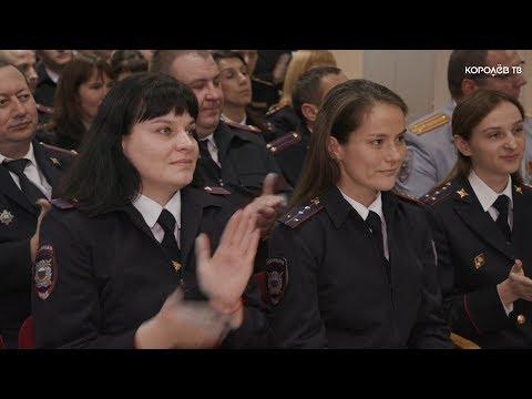 День сотрудника внутренних дел России отметили в Королёве