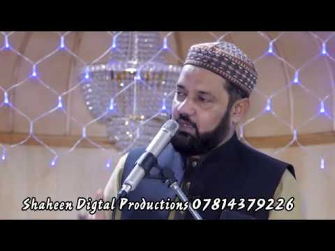 Syed Sadaqat Abbas Shah Recite Beautiful Naats At Chashma-e-