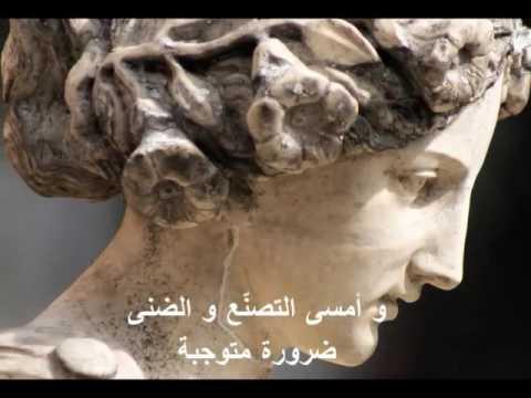 Carl Orff | Carmina Burana - O'fortuna (with Arabic Translation)