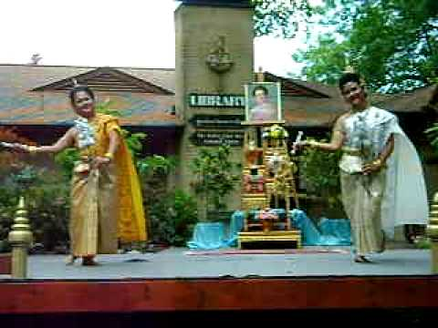 Thai Classical Dance For the Queen Of Thailand From Dallas, TX