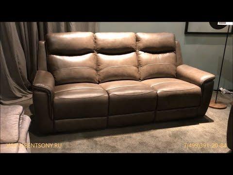 Диван и кресло Инвитарио с реклайнерами в кратком видео обзоре от Бенцони