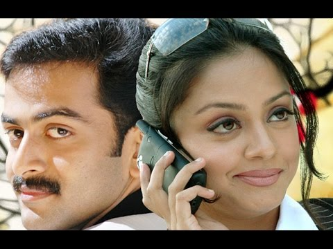Malayalam full movie 2013 MOZHI - Malayalam Full Movie | 2015 Upload