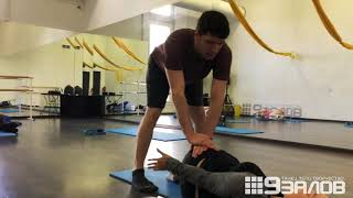 Pilates пилатес урок