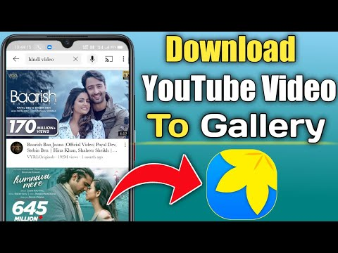 How to Download YouTube Video in Gallery With App | YouTube Video Gallery me Kaise Download Kare