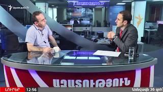 Հարցազրույց Արթուր Սաքունցի հետ