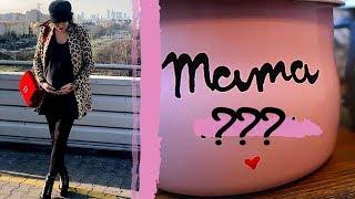 Zdradzam imię córeczki❤️ || VLOG dzień przed porodem